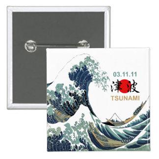 Japan Tsunami 2011 Pinback Button