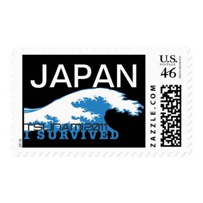 japan tsunami 2011 pictures. Japan Tsunami 2011 - I