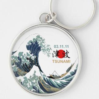Japan Tsunami 2011 Keychain
