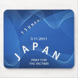 JAPAN TSUNAMI PRAY FOR THE VICTIMS MOUSE PAD