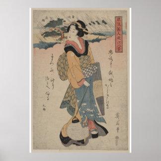 Japan Vintage Art Image Evening Rain at Karasaki Poster
