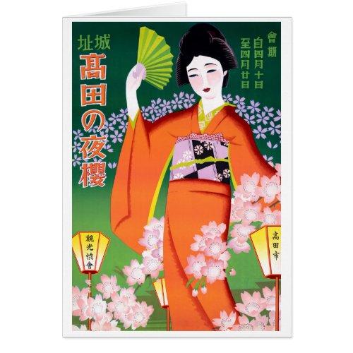 Japan Vintage Poster Restored