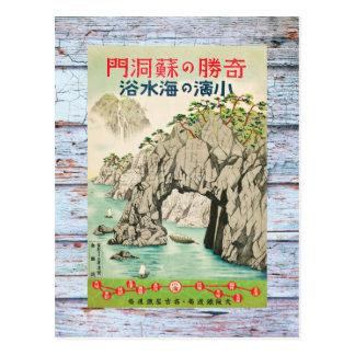 Japan Vintage Travel Poster Postcard