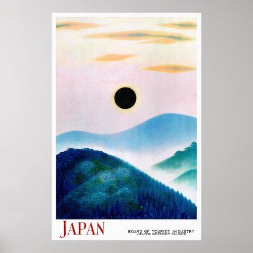 Japan Vintage Travel Poster Restored