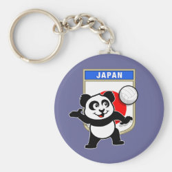 Basic Button Keychain with Japanese Volleyball Panda design