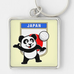 Premium Square Keychain with Japanese Volleyball Panda design