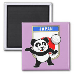 Square Magnet with Japanese Volleyball Panda design