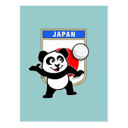 Postcard with Japanese Volleyball Panda design
