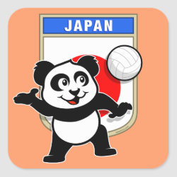 Japanese Volleyball Panda Square Sticker