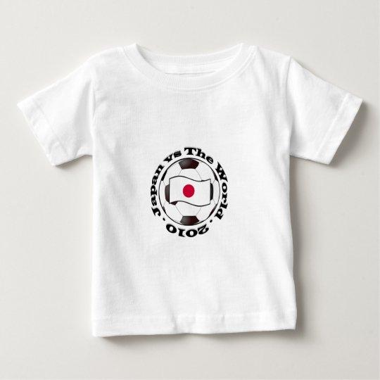 Japan vs The World Baby T-Shirt