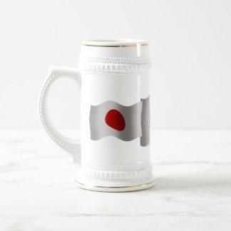 Japan Waving Flag Beer Stein