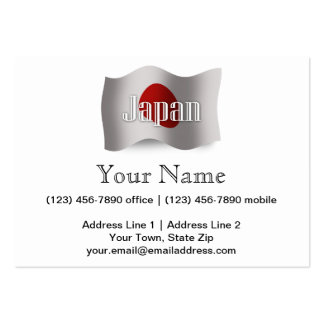 Japan Waving Flag Large Business Cards (Pack Of 100)