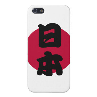 Japan with flag v2 case for iPhone SE/5/5s