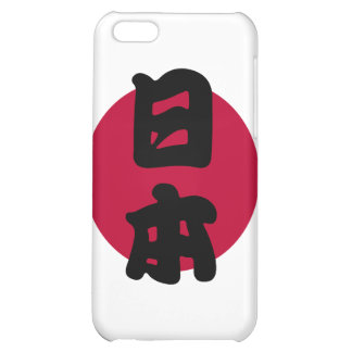 Japan with flag v2 case for iPhone 5C