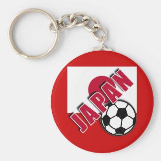 JAPAN World Soccer Fan Tshirts Keychains