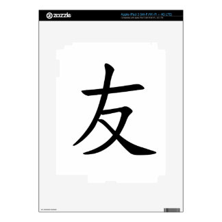 Japanese 友 Friend Print Decals For iPad 3