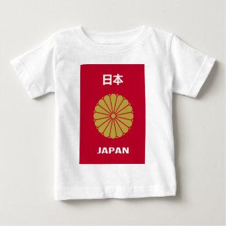 Japanese - 日本 - 日本人 baby T-Shirt
