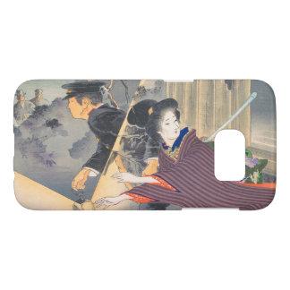Japanese, active turn of 20th century Hamada Josen Samsung Galaxy S7 Case