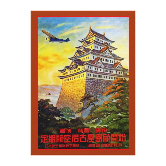 Japanese Air Transport with Pagoda Canvas Print