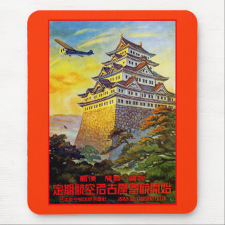 Japanese Air Transport with Pagoda Mouse Pad