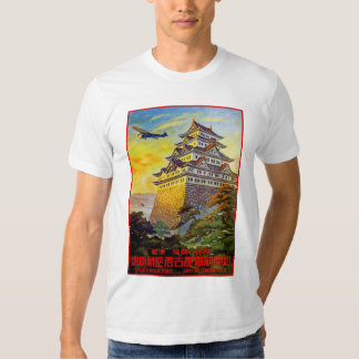 Japanese Air Transport with Pagoda Tee Shirt