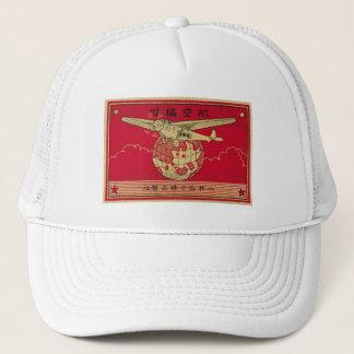 Japanese Airliner Trucker Hat