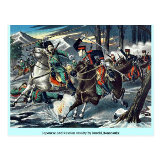 Japanese and Russian cavalry by Kuroki,Hannosuke Postcard
