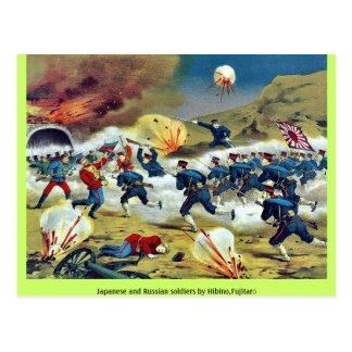 Japanese and Russian soldiers by Hibino,Fujitarō Post Card