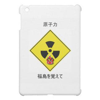 Japanese Anti Nuclear Logo Case For The iPad Mini
