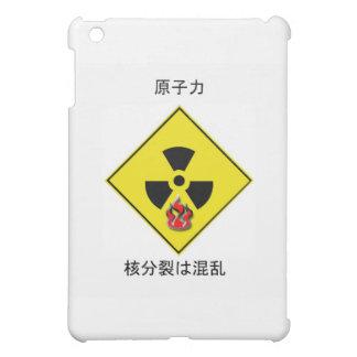 Japanese Anti Nuclear Logo iPad Mini Covers