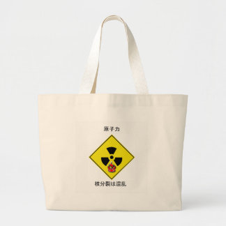 Japanese Anti Nuclear Logo Large Tote Bag