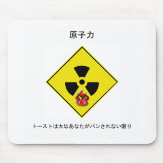 Japanese Anti Nuclear Logo Mouse Pad