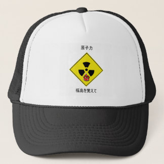 Japanese Anti Nuclear Logo Trucker Hat