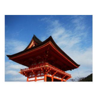 Japanese Architecture Postcard