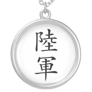 Japanese  Army Kanji Necklace