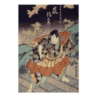 Japanese Art - A Samurai In Combat Stance Poster