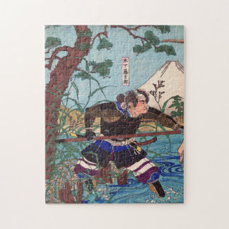 Japanese Art - A Samurai Ready To Attack Jigsaw Puzzle