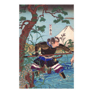 Japanese Art - A Samurai Ready To Attack Stationery