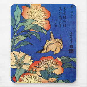 Japanese Art Birds and Flowers Mouse Pad