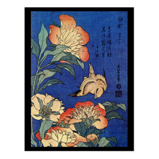 Japanese Art Birds and Flowers Postcard