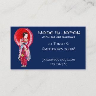 Japanese art boutique shop japan fashion business card