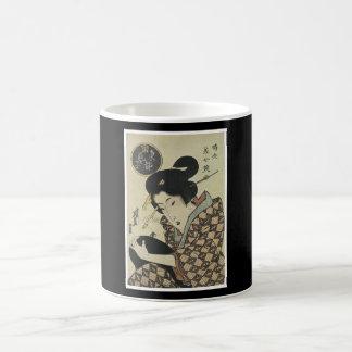 Japanese Art cup