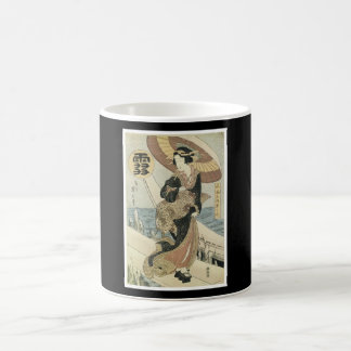 Japanese Art cup c. late 1800's Painting