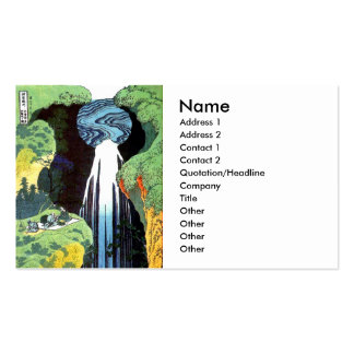 Japanese Art Hokusai Amida Waterfall Fine Art Business Card