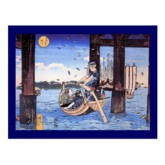 Japanese Art Man Rowing Two Ladies Postcard
