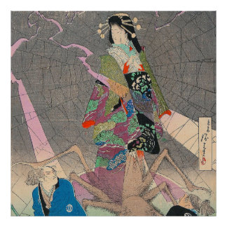 Japanese Art  - Painting Of A Japanese Spider Lady Poster