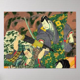Japanese Art - Painting Of Two Samurais Fighting Poster