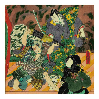 Japanese Art - Painting Of Two Samurais Fighting Posters