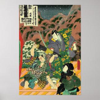 Japanese Art - Painting Of Two Samurais Fighting Print