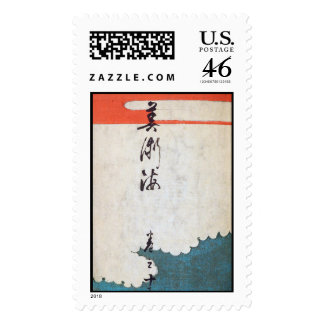 Japanese Art Stamps